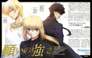 Rating: Safe Score: 5 Tags: emiya_kiritsugu fate/stay_night fate/zero gilgamesh_(fsn) saber sudou_tomonori User: PPV10