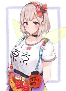 Rating: Safe Score: 33 Tags: elf elu_(nijisanji) nijisanji pointy_ears racchi. wings User: Mr_GT
