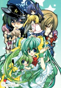 Rating: Safe Score: 3 Tags: black_lemon-chan lemon-chan maron-chan melon-chan melonbooks nonoru_mia takewakamaru User: syaoran-kun