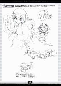 Rating: Safe Score: 3 Tags: chibi konneko marmalade mikeou monochrome sakurai_mana sketch User: noirblack