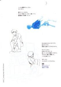 Rating: Safe Score: 4 Tags: character_design ishida_sui kaneki_ken kirishima_touka screening tokyo_ghoul User: care1