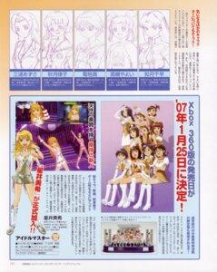 Rating: Safe Score: 3 Tags: akizuki_ritsuko amami_haruka futami_ami futami_mami hagiwara_yukiho hoshii_miki kikuchi_makoto kisaragi_chihaya minase_iori miura_azusa takatsuki_yayoi the_idolm@ster User: admin2