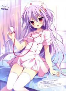 Rating: Questionable Score: 82 Tags: cameltoe muku_(apupop) nurse pantsu thighhighs User: drop