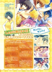Rating: Explicit Score: 5 Tags: censored cheerleader fellatio kawata_hisashi maaryan megane mitsumi_misato nipples pantsu penis pussy seifuku shimapan silfa skirt_lift thighhighs to_heart_2 to_heart_2_another_days to_heart_(series) yamada_michiru yoshioka_chie yuzuhara_konomi User: admin2