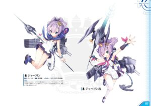 Rating: Questionable Score: 9 Tags: azur_lane tagme User: Twinsenzw