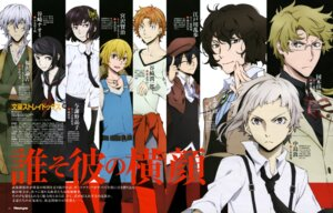 Rating: Safe Score: 10 Tags: bungou_stray_dogs kimono megane seifuku tagme User: drop