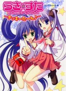 Rating: Safe Score: 5 Tags: hiiragi_kagami izumi_konata lucky_star nanao_naru seifuku User: admin2