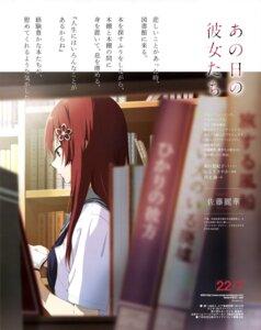 Rating: Safe Score: 31 Tags: 22/7 horiguchi_yukiko satou_reika seifuku User: drop