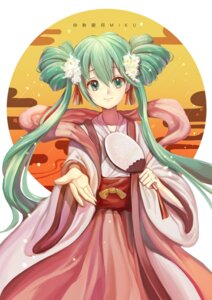 Rating: Safe Score: 11 Tags: asian_clothes chuushuu_meigetsu_miku vocaloid User: charunetra