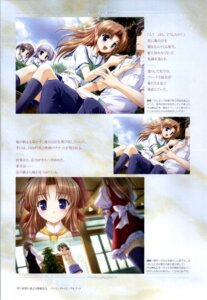 Rating: Safe Score: 6 Tags: bekkankou takamizawa_natsuki yoake_mae_yori_ruriiro_na User: admin2