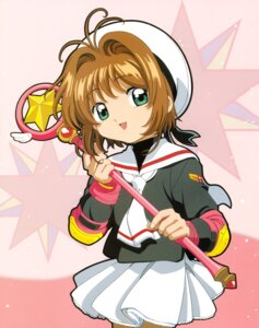Rating: Safe Score: 3 Tags: card_captor_sakura kinomoto_sakura madhouse seifuku weapon User: Omgix