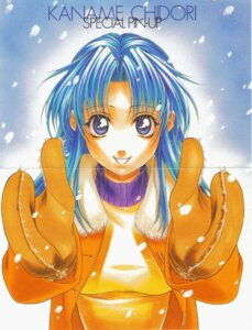 Rating: Safe Score: 3 Tags: chidori_kaname crease full_metal_panic screening User: KinginYellow