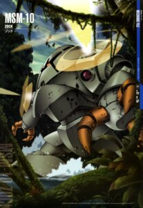 Rating: Safe Score: 6 Tags: gun gundam mecha mobile_suit_gundam shino_masanori weapon User: drop