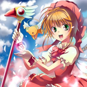 Rating: Safe Score: 3 Tags: card_captor_sakura chirosuke kinomoto_sakura User: bluestorm