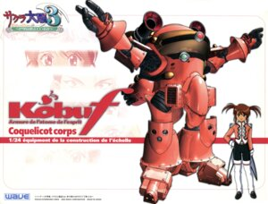 Rating: Safe Score: 2 Tags: coquelicot mecha sakura_taisen sakura_taisen_iii User: Radioactive