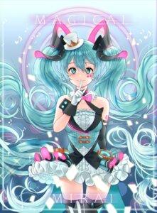Rating: Safe Score: 11 Tags: dress hatsune_miku magical_mirai skirt_lift tattoo thighhighs tikeworld vocaloid User: charunetra
