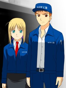 Rating: Safe Score: 2 Tags: a1 emiya_shirou fate/stay_night initial-g saber User: Radioactive
