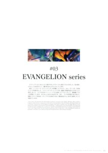 Rating: Questionable Score: 2 Tags: neon_genesis_evangelion tagme User: Radioactive