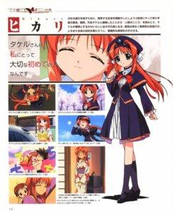 Rating: Safe Score: 8 Tags: hikari kono_minikuku_mo_utsukushii_sekai User: Onpu
