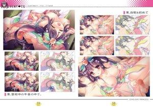 Rating: Explicit Score: 10 Tags: digital_version love_love_princess User: fireattack