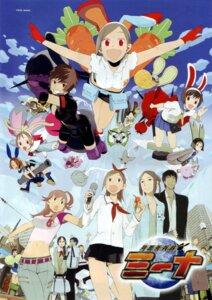 Rating: Safe Score: 9 Tags: ad_suzuki akiyama_mina animal_ears bodysuit bunny_ears business_suit cheerleader cleavage getsumen_to_heiki_mina gun hazemi_kanchi hazemi_nakoru hazuki_mina kannazuki_mina katou_d kiryuu_daisuke kisaragi_mina koushuu_suiren mecha mecha_musume megane mochimura_tomo mutsumune_escartin nanashi_(getsumen_to_heiki_mina) no_bra okama onoue_p ootsuki_mina open_shirt pantyhose satsuki_mina seifuku shimotsuki_mina shiratori_mina shiwasu_mina tamamushi_mina thighhighs tsukishiro_mina tsukuda_mikasa tsukuda_mina tsukuda_takurou yayoi_mina_(getsumen_to_heiki_mina) yoshimi_jun'ichirou User: DLS84