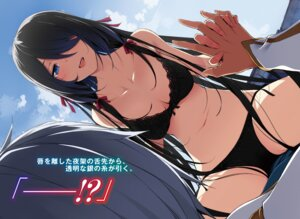 Rating: Questionable Score: 144 Tags: bra cleavage digital_version kasuga_ayumu_(artist) kirihime_yoruka lux_arcadia pantsu saijaku_muhai_no_bahamut seifuku string_panties User: AltY
