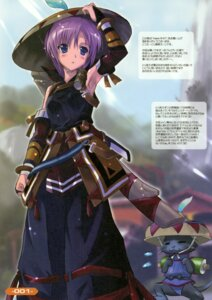 Rating: Safe Score: 31 Tags: japanese_clothes komatsu_e-ji monster_hunter neko paper_texture User: admin2