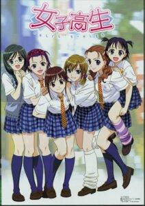 Rating: Safe Score: 7 Tags: crease girl's_high himeji_kyoko ikue_ogawa kishimoto_seiji kouda_akari sato_ayano seifuku suzuki_yuma takahashi_eriko User: Radioactive