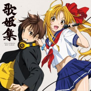 Rating: Safe Score: 29 Tags: disc_cover headphones oda_nobuna oda_nobuna_no_yabou oda_nobunaga seifuku User: saemonnokami
