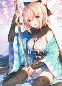 Rating: Safe Score: 16 Tags: fate/grand_order japanese_clothes sakura_saber see_through sword thighhighs toosaka_asagi wet wet_clothes User: kiyoe