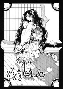Rating: Safe Score: 6 Tags: clamp kimono kunogi_himawari monochrome xxxholic User: charunetra