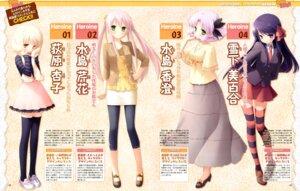 Rating: Safe Score: 34 Tags: cafe_sourire cuffs eretto gayarou mizushima_kasumi mizushima_serika natsume_eri ogiwara_kyouko yukishita_miyuri User: Kalafina