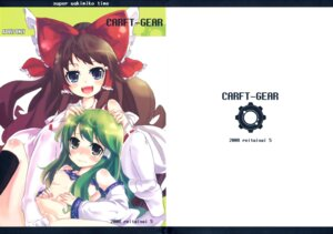 Rating: Questionable Score: 5 Tags: breasts craft-gear hakurei_reimu kochiya_sanae nipples nopan touhou User: Radioactive