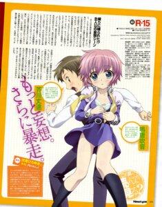 Rating: Questionable Score: 9 Tags: akutagawa_taketo bra narukara_fukune open_shirt r-15 tani_takuya User: SubaruSumeragi