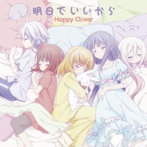 Rating: Safe Score: 30 Tags: anne_happy dress ekoda_ren hagyuu_hibiki hanakoizumi_an hibarigaoka_ruri kumegawa_botan pajama sheets User: vita