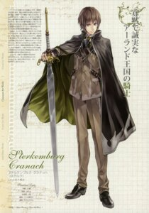 Rating: Safe Score: 13 Tags: atelier atelier_rorona kishida_mel male profile_page sterkenburg_cranach User: crim
