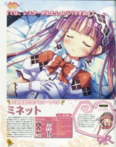 Rating: Safe Score: 3 Tags: ko~cha minette profile_page shukufuku_no_campanella User: admin2