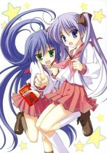 Rating: Safe Score: 27 Tags: hiiragi_kagami izumi_konata lucky_star nanao_naru seifuku User: crim