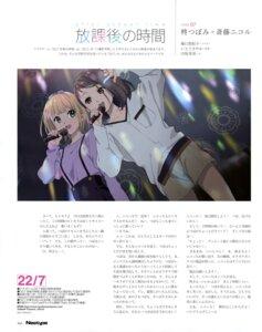 Rating: Safe Score: 10 Tags: 22/7 hiragi_tsubomi horiguchi_yukiko saitou_nicole sweater User: drop