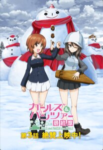Rating: Safe Score: 13 Tags: girls_und_panzer mika_(girls_und_panzer) nishizumi_miho tagme uniform User: saemonnokami