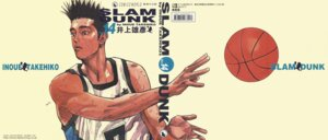 Rating: Safe Score: 3 Tags: male slam_dunk User: 落油Я