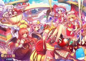 Rating: Safe Score: 30 Tags: eva200499 flandre_scarlet heels hong_meiling izayoi_sakuya koakuma maid patchouli_knowledge remilia_scarlet touhou wings User: fairyren