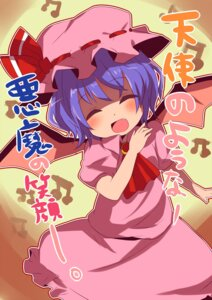Rating: Safe Score: 7 Tags: pun2 remilia_scarlet touhou wings User: Nekotsúh