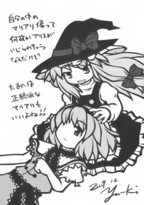 Rating: Safe Score: 2 Tags: alice_margatroid chibi kirisame_marisa monochrome myama touhou you_question_the_[chi] User: Radioactive