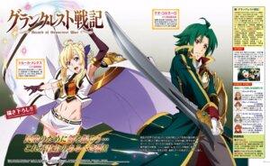 Rating: Safe Score: 9 Tags: armor grancrest_senki shoukonji_naoko siluca_meletes sword theo_cornaro thighhighs User: ZeroDS