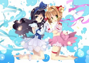 Rating: Safe Score: 12 Tags: card_captor_sakura daidouji_tomoyo dress kashiwagi_sumika kinomoto_sakura User: charunetra