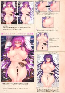 Rating: Explicit Score: 10 Tags: rukitsura. User: kiyoe
