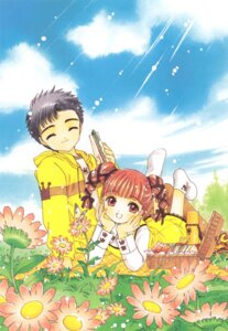 Rating: Questionable Score: 4 Tags: card_captor_sakura clamp mihara_chiharu possible_duplicate yamazaki_takashi User: Omgix