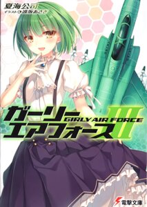 Rating: Questionable Score: 10 Tags: aliasing girly_air_force possibly_upscaled? skirt_lift toosaka_asagi User: 100497