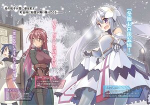 Rating: Safe Score: 10 Tags: armor only_sense_online skirt_lift yukisan User: kiyoe